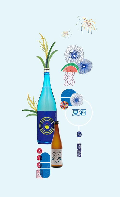 The Art of Summer Sake